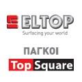 Πάγκοι ELTOP - TOP SQUARE