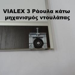 VIALEX 3 SET: Μηχανισμός για 1 συρόμενη πόρτα ντουλάπας βαρέως τύπου χωρίς οδηγό κύλισης